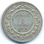 Тунис, 1 франк (1915 г.)
