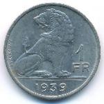 Бельгия, 1 франк (1939 г.)
