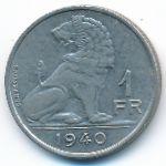 Бельгия, 1 франк (1940 г.)
