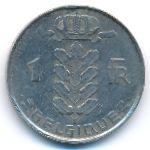 Бельгия, 1 франк (1952 г.)