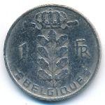 Бельгия, 1 франк (1960 г.)