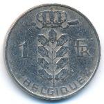 Бельгия, 1 франк (1961 г.)