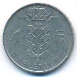Бельгия, 1 франк (1966 г.)