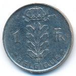 Бельгия, 1 франк (1967 г.)