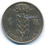 Бельгия, 1 франк (1968 г.)