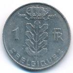 Бельгия, 1 франк (1972 г.)