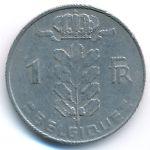 Бельгия, 1 франк (1973 г.)
