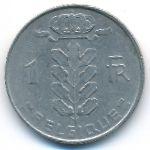 Бельгия, 1 франк (1974 г.)