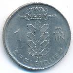 Бельгия, 1 франк (1975 г.)