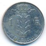 Бельгия, 1 франк (1976 г.)