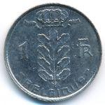 Бельгия, 1 франк (1979 г.)