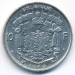 Бельгия, 10 франков (1969–1979 г.)