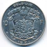 Бельгия, 10 франков (1971 г.)