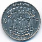 Бельгия, 10 франков (1973 г.)