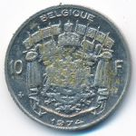 Бельгия, 10 франков (1974 г.)