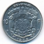 Бельгия, 10 франков (1976 г.)