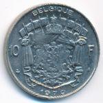 Бельгия, 10 франков (1979 г.)