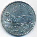 Гамбия, 8 шиллингов (1970 г.)