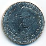 Остров Мэн, 1 крона (1981 г.)