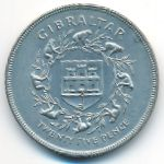 Гибралтар, 25 пенсов (1977 г.)