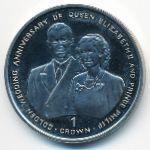 Гибралтар, 1 крона (1997 г.)