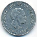 Танзания, 20 шиллингов (1986 г.)