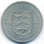 Джерси, 5 шиллингов (1966 г.)