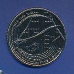 Олдерни, 5 фунтов (2003 г.)