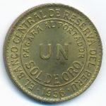 Перу, 1 соль (1956 г.)