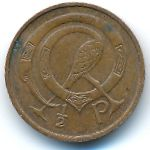 Ирландия, 1/2 пенни (1971 г.)