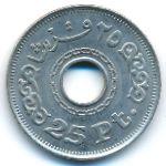 Египет, 25 пиастров (1993 г.)