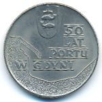 Польша, 10 злотых (1972 г.)