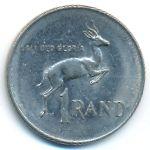 ЮАР, 1 рэнд (1977 г.)