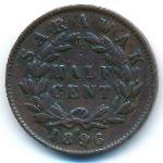 Саравак, 1/2 цента (1896 г.)