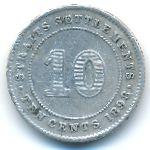 Стрейтс-Сетлментс, 10 центов (1898 г.)