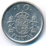 Испания, 10 песет (1992 г.)