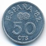 Испания, 50 сентимо (1980 г.)
