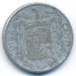 Испания, 10 сентимо (1940–1953 г.)