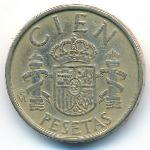 Испания, 100 песет (1988 г.)