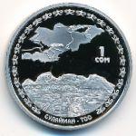 Кыргызстан, 1 сом (2009 г.)