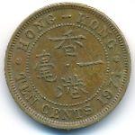 Гонконг, 10 центов (1971 г.)