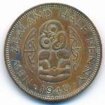 Новая Зеландия, 1/2 пенни (1940 г.)