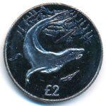 Южная Джорджия и Южные Сэндвичевы острова, 2 фунта (2018 г.)