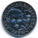 Гибралтар, 1 крона (1991 г.)