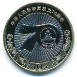 Китай, 10 юаней (2019 г.)