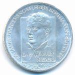 Германия, 10 евро (2005 г.)