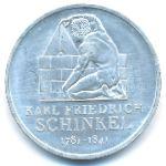 Германия, 10 евро (2006 г.)