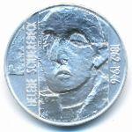 Финляндия, 100 марок (1996 г.)
