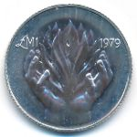 Мальта, 1 фунт (1979 г.)