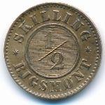 Дания, 1/2 скиллинга ригсмонт (1857 г.)